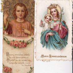 ICONITE VECHI/ANII  1900-1930, OSDV;12
