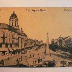 ARAD - PIATA REGINA MARIA - INCEPUT DE 1900