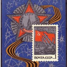Rusia, cosmos, colita - Timbre straine