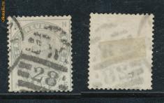 1883 Marea Britanie ANGLIA timbru stampilat Regina Victoria 5d Michel 150 euro