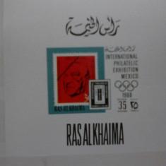 Ras Al Khaima colita 1968 Expozitie filatelica MNH - Timbre straine, Nestampilat