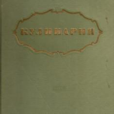 Culinaria ( gastronomie, retetar, carte de bucate) - in limba rusa