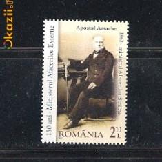 ROMANIA 2012 - MIN. AFACERILOR EXTERNE 150 ANI - LP 1940 - Timbre Romania