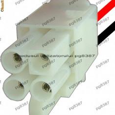 Cablu conector, 4 pini, tata-128090