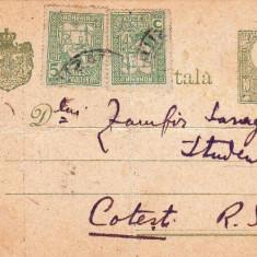 CARTE POSTALA CIRCULATA LA COTESTI RM SARAT IN 1942-OCPP 36 - Plic Papetarie