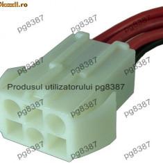 Cablu conector 6pini, mama-128077