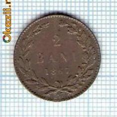 45 Moneda 2 BANI 1867 WATT & Co -starea care se vede -ceva mai buna decat scanarea - Moneda Romania