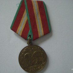 DECORATIE- MEDALIE RUSIA CCCP Comemorare 70 ani WW I
