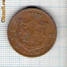 67 Moneda 5 BANI 1885 B -starea care se vede -ceva mai buna decat scanarea - Moneda Romania