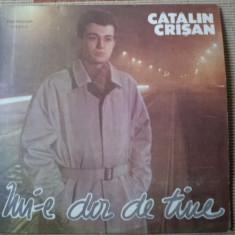 Catalin Crisan Mi e dor de tine album disc vinyl lp Muzica Pop electrecord usoara slagare, VINIL