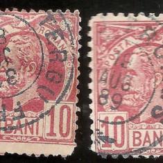 1885-1888 CAROL I Vulturi 10 bani Tergu Frumos tus albastru+ negru Michel 64 - Timbre Romania, Regi, Stampilat