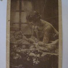 CARTE POSTALA ROMANEASCA DIN ANII 30, Necirculata, Printata, Romania 1900 - 1950