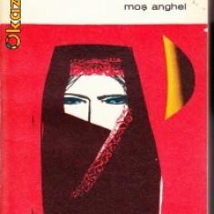 3 carti Panait Istrati-Chira Chiralina-Mos Anghel;Prezentarea haiducilor-Domnita din Snagov; Codin;Ciulinii Baraganului (B1268-B2275), Alta editura, 1969