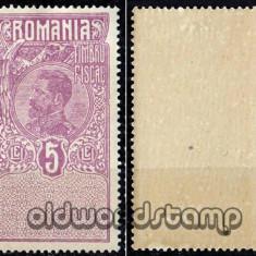 Romania 1917 - Fiscale Ferdinand - 5lei MNH - Timbre Romania