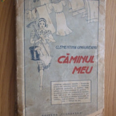 CAMINUL MEU -- Clementina Ungureanu -- [ 1939, 235 pp, ] - Carte amenajari interioare