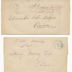 RFL 1876 ROMANIA lot 2 plicuri oficiale Ramnicu Valcea spre Craiova via Pitesti