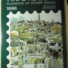 TIMBRE ISRAEL - CLASOR CU APARITII 1996