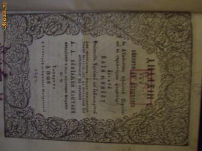 DIDAHII 1837 ale lui ILIE MINIAT foto