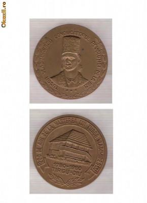AC 89 Medalia Tudor Vladimirescu, conducatorul revolutiei1821 foto
