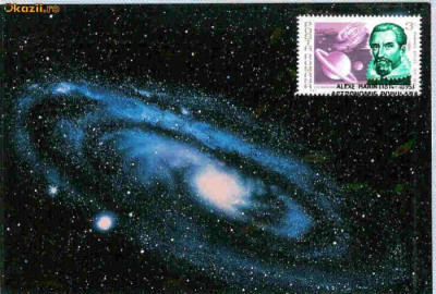 Ilustrata Maxima  Cosmonautica - Calea Lactee foto