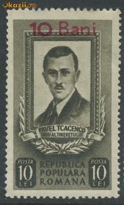 RFL 1952 ROMANIA Pavel Tcacenco timbru cu supratipar neuzat foto