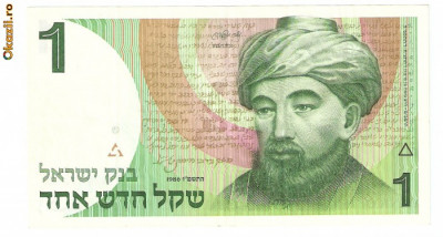 ISRAEL 1 SHEKEL / 1986 . XF foto