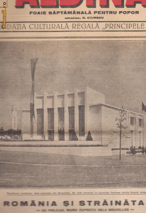 Revista Albina : Romania la Expozitia de la Bruxelles (1935)
