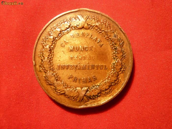 Medalie Carol I -Rasplata Muncii pt.Inv. Primar - fara toarta foto mare