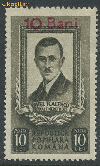 RFL 1952 ROMANIA Pavel Tcacenco timbru cu supratipar neuzat