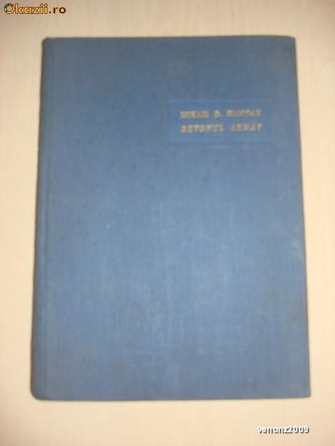 MIHAIL D. HANGAN - BETONUL ARMAT * INTRODUCERE IN ALCATUIREA SI CALCULUL STRUCTURILOR STATICE Vol. 1 {cu autograful si dedicatia autorului}