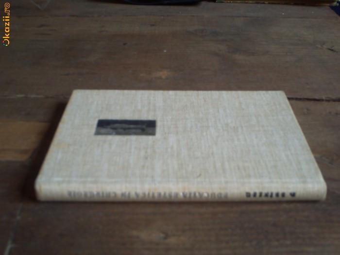 Educatia Estetica in Chirurgie - Pius Branzeu - 1966