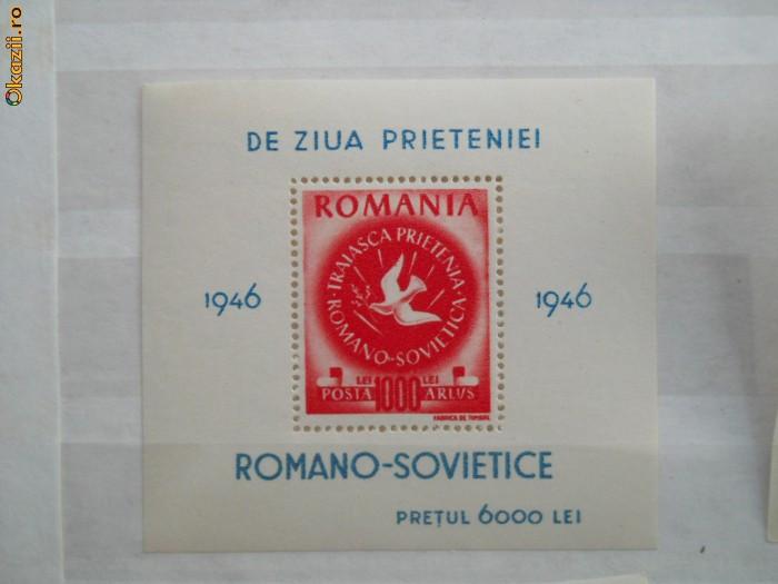 LP 203  A R L U S  1946 LP 203