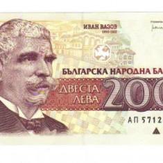 Bnk bn bulgaria 200 leva 1992 unc - bancnota europa