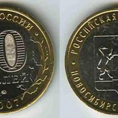 Bnk mnd rusia 10 ruble 2007 unc, regiunea novosibirsk, bimetal