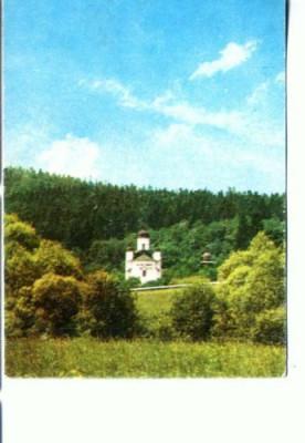 CP72-39-Manastirea Neamt-Schitul Vovidenia (sec.XVIII) foto