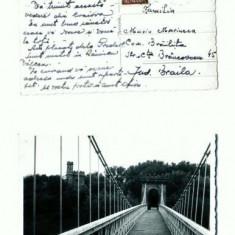 CP107-31 -Craiova -Parcul Romanescu -circulata 1942, cenzurata