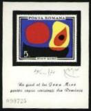Romania 1970 - INUNDATIA PICTURA JOAN MIRO - colita nestampilata AF10, Nestampilat