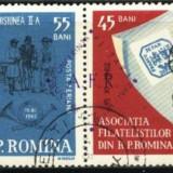 Romania 1963 - TRANSPORT POSTAL, timbru stampilat cu SUPRATIPAR A83 - Timbre Romania