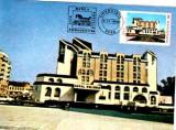 MAXIMA HOTEL VALAHIA TARGOVISTE