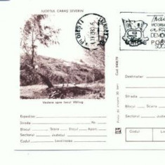 CP91-28 -Judetul Caras Severin -Vedere spre Lacul Valiug