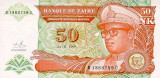 + Bancnota UNC zair 50 nouveaux makuta 1993 +