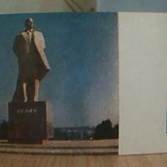 CHISINAU DIN 1969-1