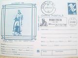 Cumpara ieftin CARTE POSTALA MIRON COSTIN  DIN 1983