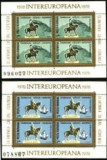Romania 1978 - EUROPA STATUI ECVESTRE, blocuri de 4 nestampilate AF2, Arta, Nestampilat
