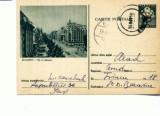 CP90-06 -Bucuresti -Bd. N.Balcescu -circulata 1955