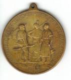Bnk mdl romania medalie cu toarta 1906 expozitiunea generala
