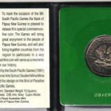 Bnk mnd papua noua guinee 50 toea 1991 unc