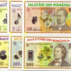 ***Carti postale cu imaginea noilor bancnote romanesti***