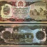 Bnk bn afghanistan 1000 afghanis 1991 unc