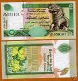 Bnk bn sri lanka 10 rupii 2004 unc
